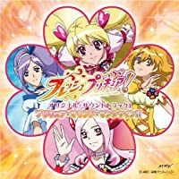Fresh Pretty Cure! by Soundtrack