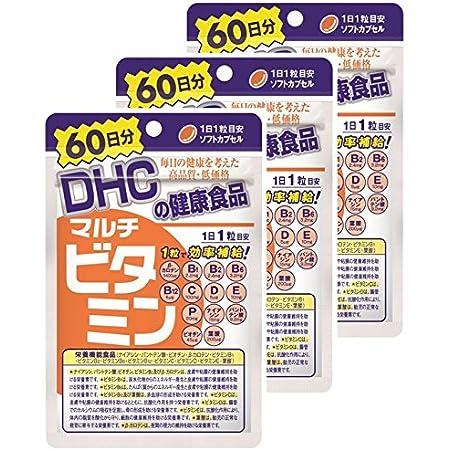 【ボール販売】DHC マルチビタミン 60日分 60粒 3個セット (60粒×3)