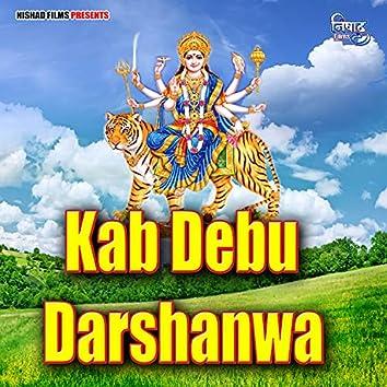 Kab Debu Darshanwa