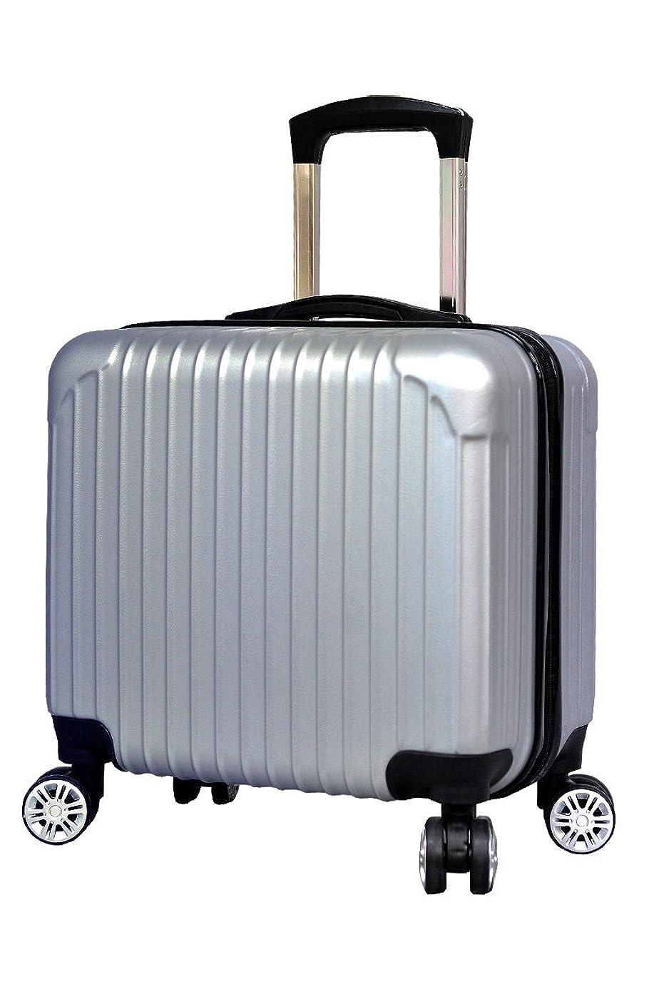 伝染性の本を読む戻すスーツケース 機内持ち込み [DJ002] 超軽量 16インチ 四輪 ABS キャリーケース