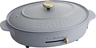 Bruno Plaque chauffante ovale Bleu Gris