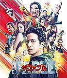 ザ・ファブル 殺さない殺し屋 通常版[Blu-ray]