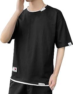 [ポップレオン] デザインTシャツ メンズ Tシャツ デザイン 半袖 半袖Tシャツ 夏 レイヤード レイヤードTシャツ