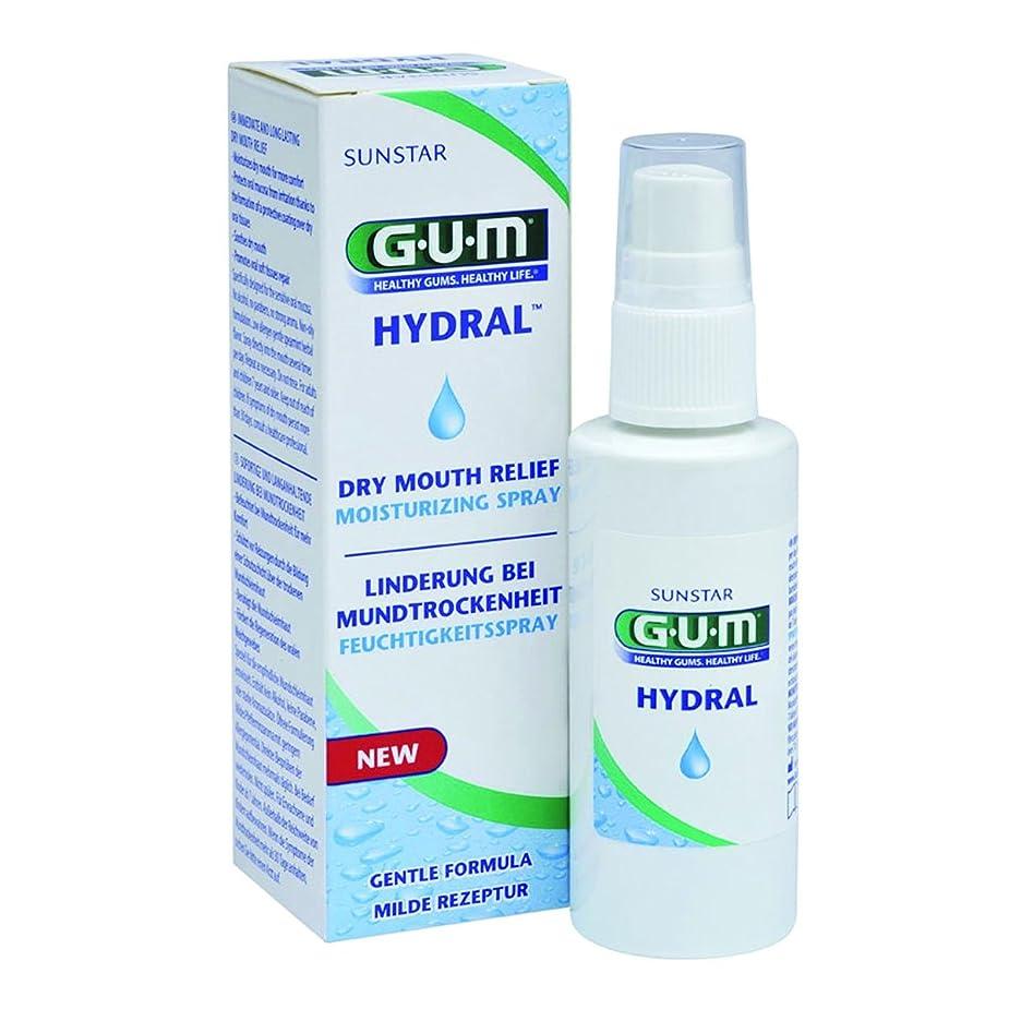バレーボールめまいが失望Gum Hydral Spray Dry Mouth 50ml [並行輸入品]