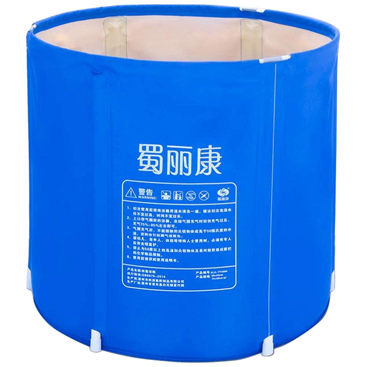 シュリンクブレス発行良品しかない簡易折畳みナイロン製浴槽ダブルサイズ70*68cm大人用子供用プール日本語説明書付き (クッション付きダークブルー)