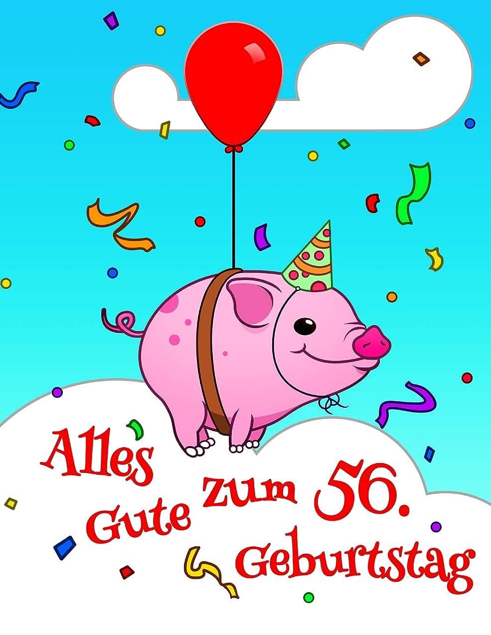 パットパイルチャンピオンAlles Gute zum 56. Geburtstag: Niedliches, Schwein Entworfenes Geburtstagsbuch, das als Tagebuch oder Notebook verwendet werden kann.  Besser als eine Geburtstagskarte!