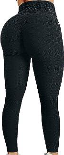 Women's High Waist Tights Running Yoga Pants Sports Tummy Control Fitness Leggings Lifting Butt Shape Pants