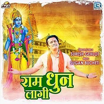 Ram Dhun Lagi
