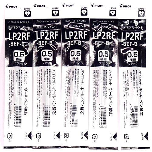 Pilot 0.5mm Black Ink Refill (LP2RF-8EF-B), for Juice Gel Ink Ballpoint Pen, (LJU-10EF-B), ×5 Pack/total 5 pcs (Japan Import) [Komainu-Dou Original Package]
