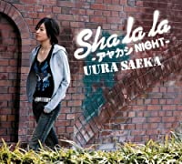Sha La La-Ayakashi Night by Saeka Uura (2007-03-14)