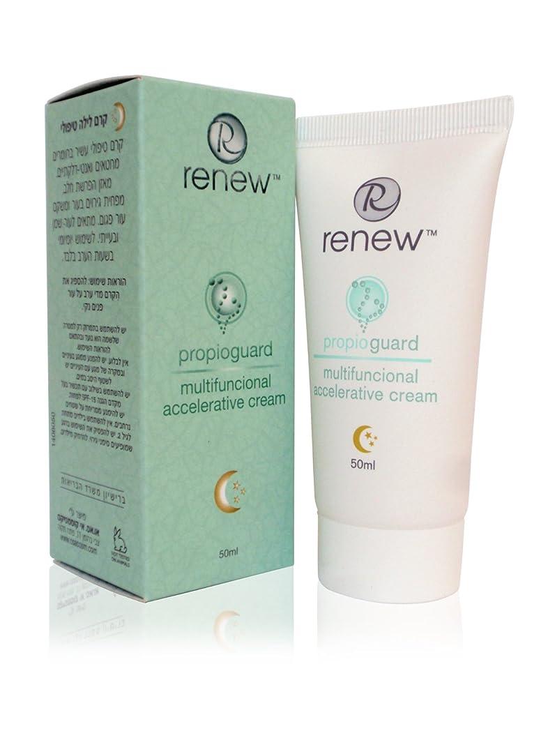 辞任するゆりかごの面ではRenew Propioguard Multifunctional Accelerative Cream 50ml