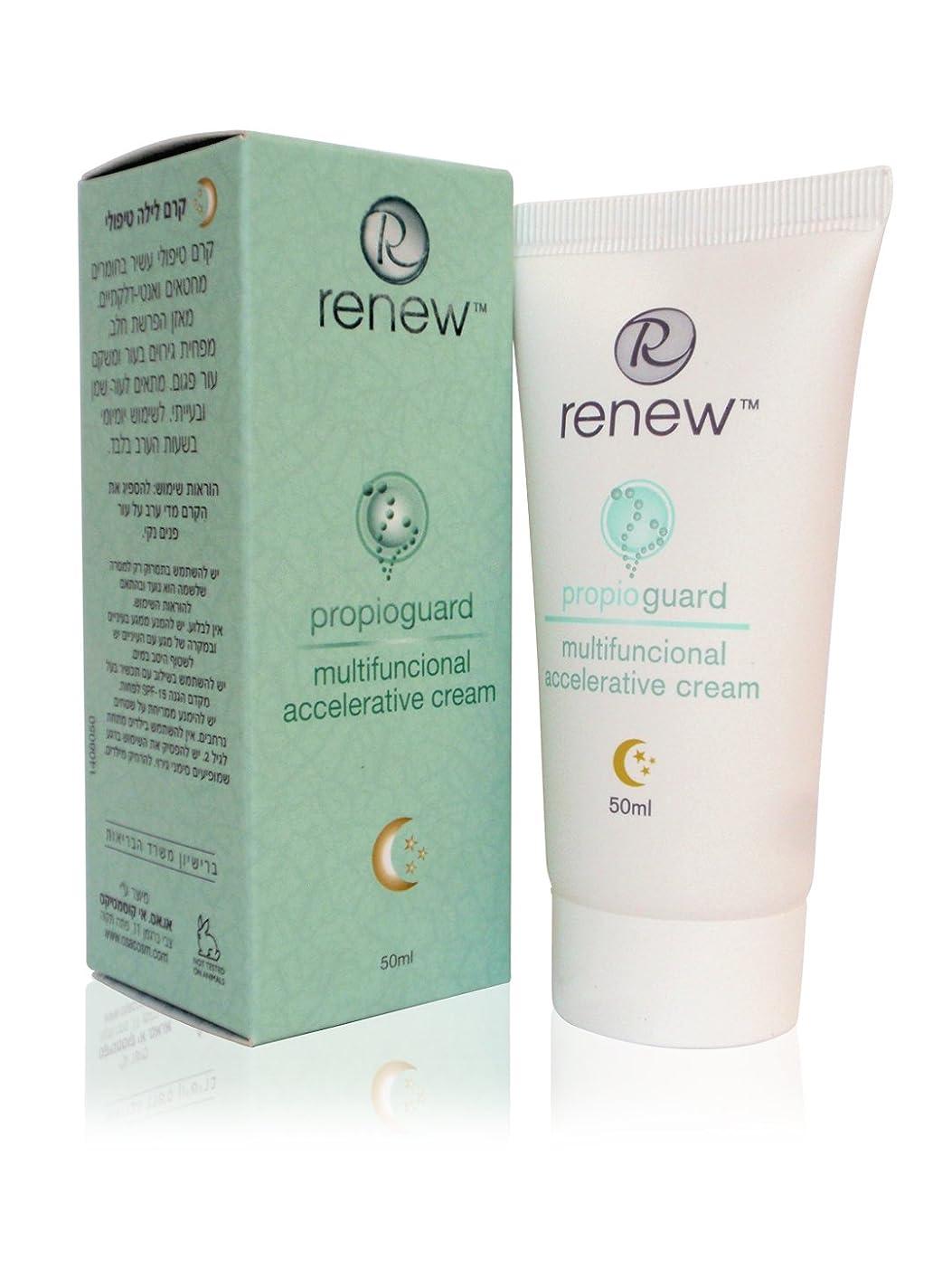オープナー泳ぐ日食Renew Propioguard Multifunctional Accelerative Cream 50ml