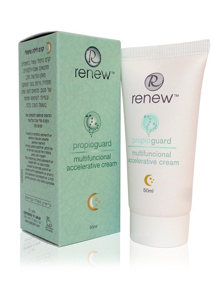 セメント開示する有用Renew Propioguard Multifunctional Accelerative Cream 50ml