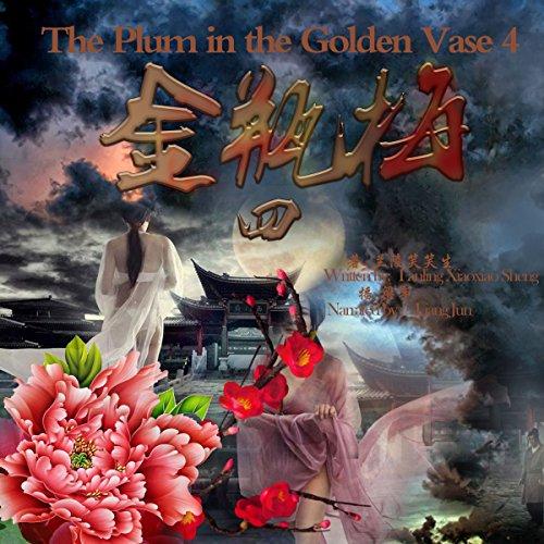 金瓶梅 4 - 金瓶梅 4 [The Plum in the Golden Vase 4] cover art
