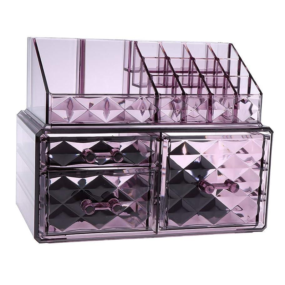 機械的モッキンバード配置化粧オーガナイザー アクリル メイクオーガナイザー 収納キューブ 3仕様選べ - 紫2