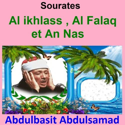 Abdulbasit Abdulsamad