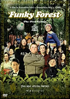 Best funky forest the first contact Reviews