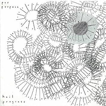 Heil Progress - EP
