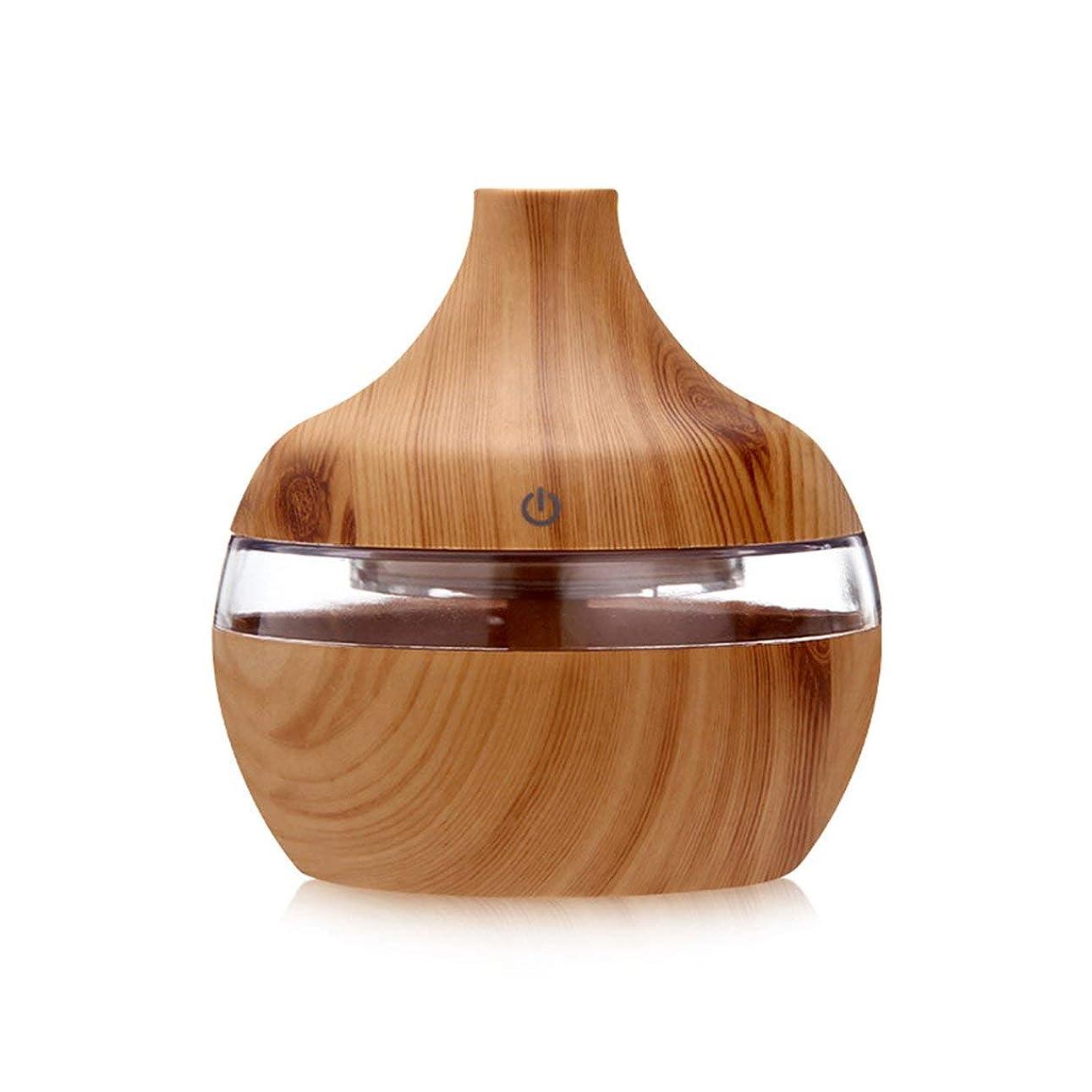 積極的に葡萄風邪をひく木目エッセンシャルオイルアロマディフューザーUSB充電ホーム空気加湿器を浄化するなだめるようなLEDナイトライトミストメーカー-ライト木目