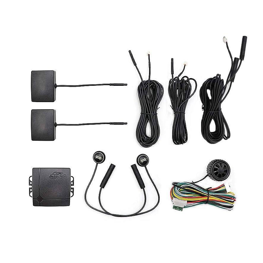 Five Bananas Blind Spot Detection System BSD Change Lane Safer BSA BSM Blind Spot Monitoring Assistant 24Ghz Microwave Sensors Car Driving Security Kit