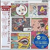 イメージズ(限定盤)(UHQ-CD/MQA)