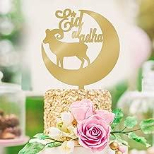 Gotian Eid Mubarak Ramadan Wedding Cake Topper Muslim Islam Hajj Cupcake Party Decor ~ Cake Insert, Boxes ~ Perfect for Your Event (Gold)