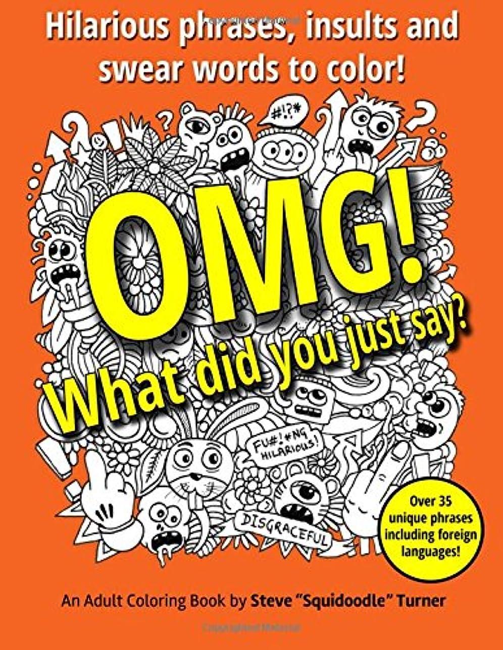 移行九月ピルファーOMG! What Did You Just Say?: Hilarious phrases, insults and swear words to color!