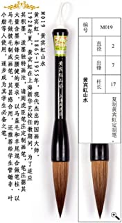 2x7cm Huang Binhong Shanshui Landscape Painting Copy Brush Zhouhuchen Tiger Chinese Calligraphy and Painting Brush