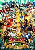 騎士竜戦隊リュウソウジャー VOL.10 [DVD]