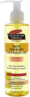 Palmers Cocoa Butter Skin Therapy Cleansing Oil 6.5 Ounce (145ml) (3 Pack)