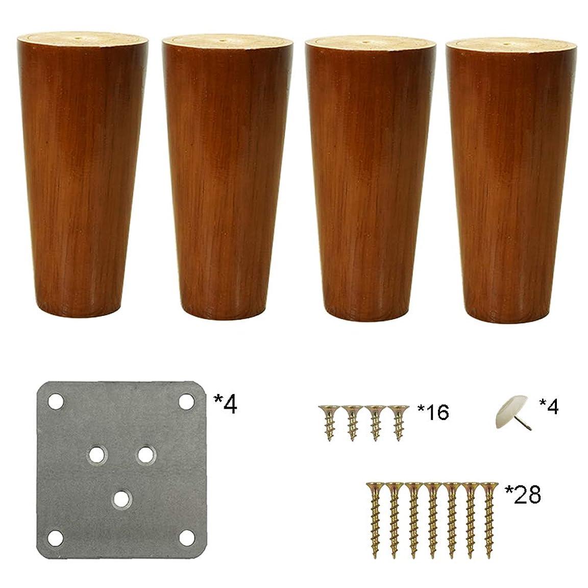 透明に不純南アメリカソリッドウッド製家具脚、ラバーウッド、テーパードコーヒーテーブルソファテレビキャビネットサポート脚、ベッドキャビネットバスルームキャビネット交換脚(4個、8-30cm)