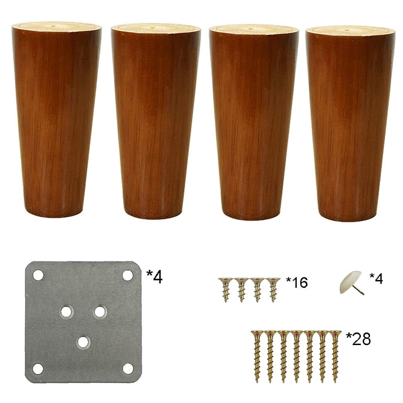 変化する太鼓腹与えるソリッドウッド製家具脚、ラバーウッド、テーパードコーヒーテーブルソファテレビキャビネットサポート脚、ベッドキャビネットバスルームキャビネット交換脚(4個、8-30cm)