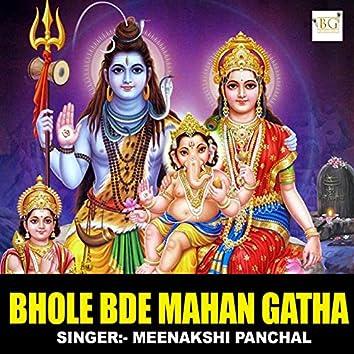 Bhole Bde Mahan Gatha