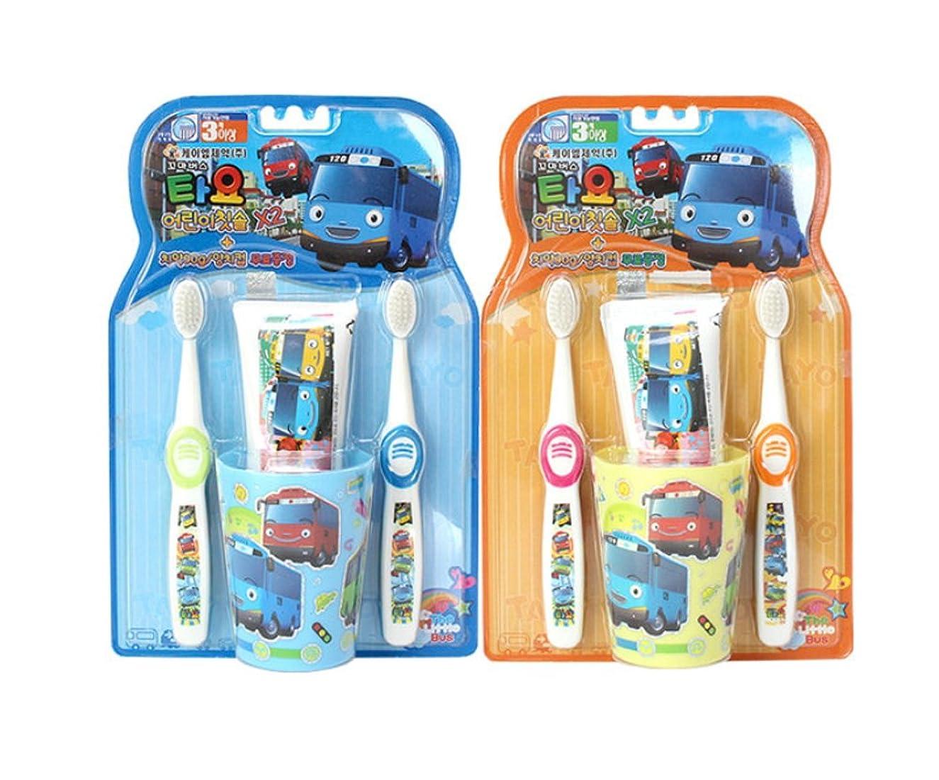 セレナ内側安価な[SET] Tayo The Little Bus ちびっこバス タヨ 子ども用ハブラシ 乳歯?オーラルケア 歯磨き粉 歯ブラシ 歯カップ セット 歯磨きセット子供の歯ブラシ (2 SET) [並行輸入品]