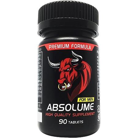 アブソリューム 亜鉛 マカ シトルリン アルギニン 全10種類以上配合 日本製 90粒 1か月分