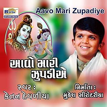 Aavo Mari Zupadiye