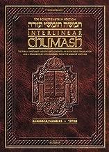The Schottenstein Edition Interlinear Chumash Volume 4: Bamidbar / Numbers