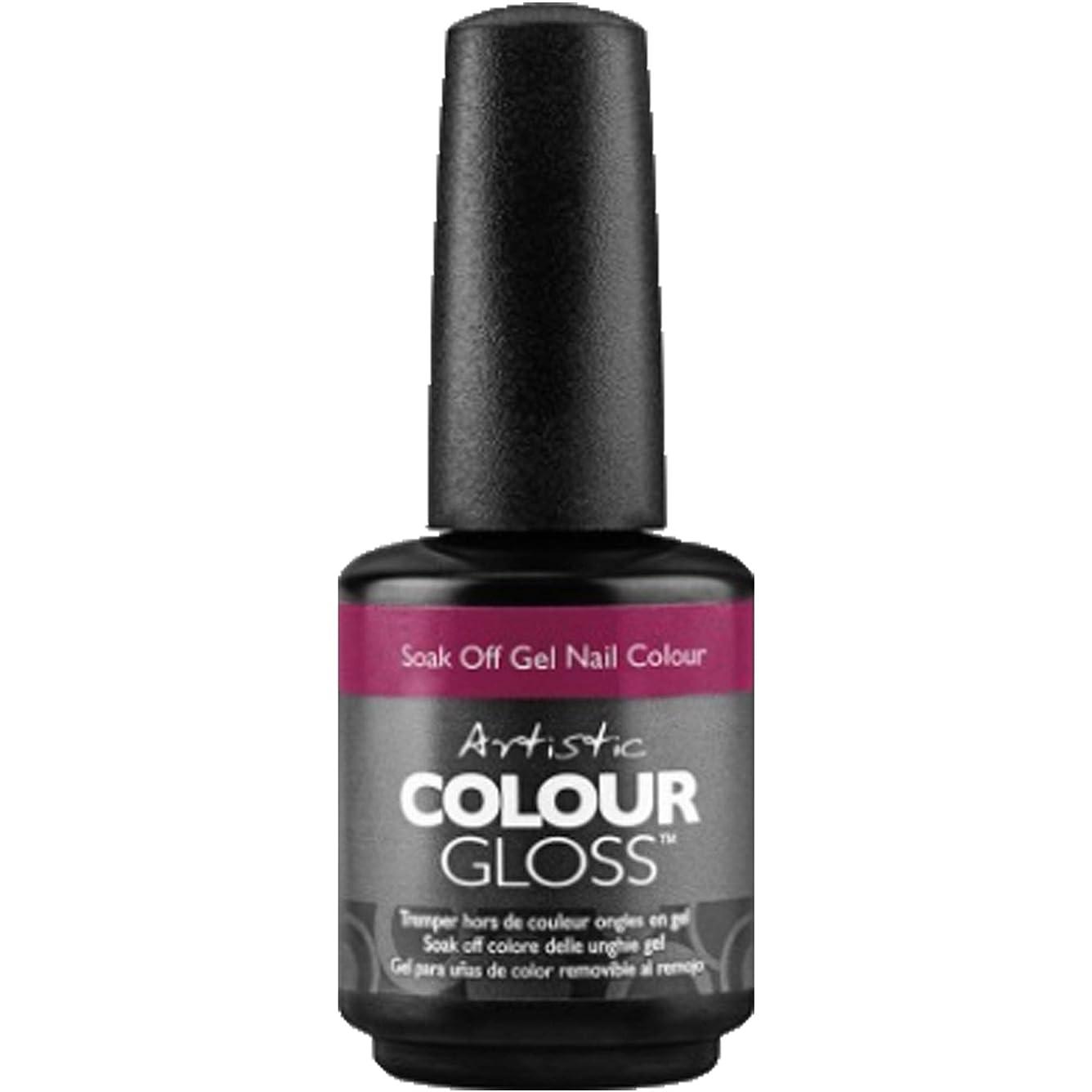 早くモンク組み込むArtistic Colour Gloss - Night Cap - 0.5oz / 15ml