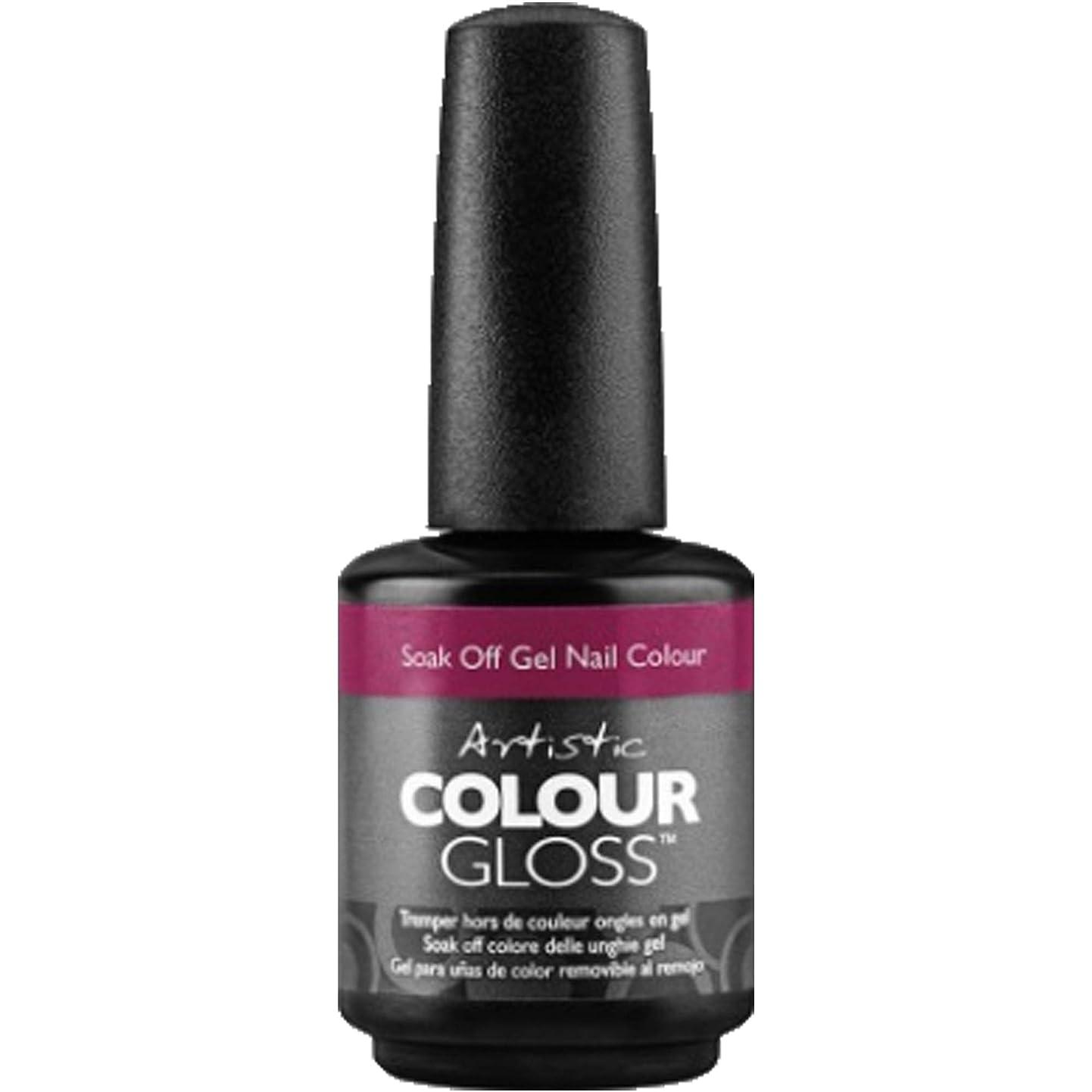 定数用量謝るArtistic Colour Gloss - Night Cap - 0.5oz / 15ml