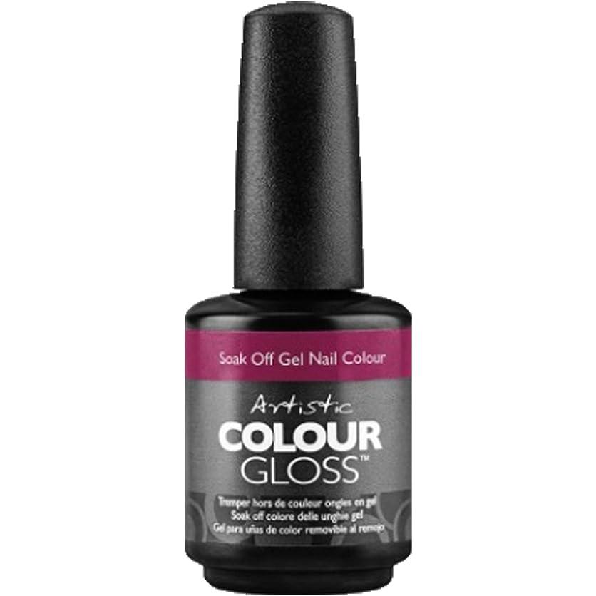 宣伝ジャングル処理Artistic Colour Gloss - Night Cap - 0.5oz / 15ml
