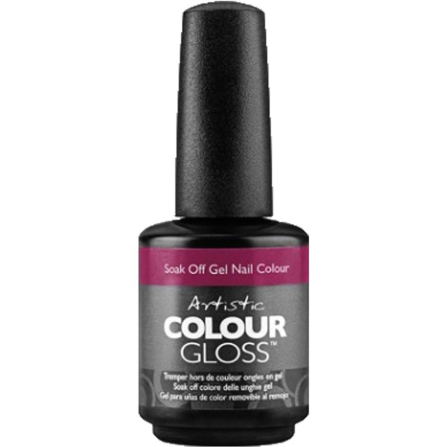 鉄道駅破壊可能性Artistic Colour Gloss - Night Cap - 0.5oz / 15ml