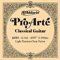 D'Addario ダダリオ クラシックギター用バラ弦 プロアルテ G-3rd J4303 【国内正規品】