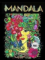 Mandala Malbuch fuer Erwachsene: Erstaunliche und entspannende Mandalas fuer Stressabbau und Entspannung