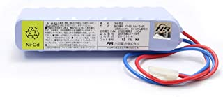 20-S101A(24V0.45Ah)自動火災報知設備用予備電源(鑑定品)受信機用・中継器用・古河電池