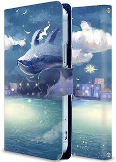 XPERIA XZ2 Premium SOV38 手帳 ケース エクスぺリア XZ2 Premium 保護 カバー SO-04K 専用 耐衝撃 カメラ穴 スタンド機能 高級 PUレザー 全面保護 横開 海の鯨 かわいい アニマル アニメ 141222