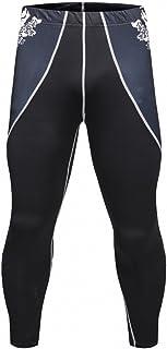 Fanii Quare Men's Quick-Dry Soft Baselayer Tights Compression Workout Pants
