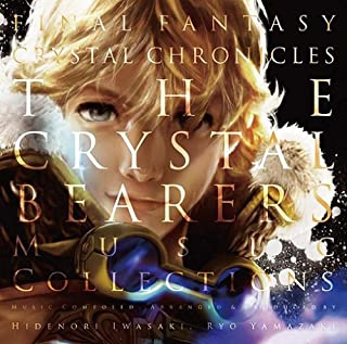Final Fantasy Crystal Chronicles - The Crystal Bearers by Soundtrack