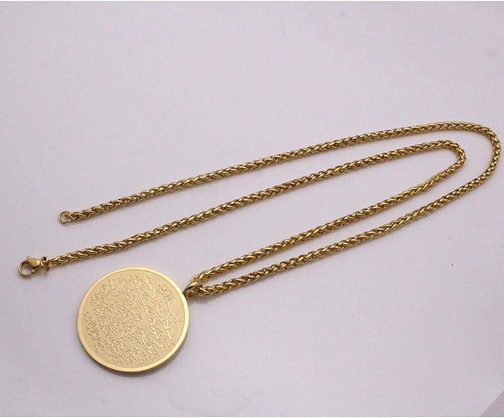 ZKDC islam muslim Allah AYATUL KURSI stainless steel 60 cm chain necklace