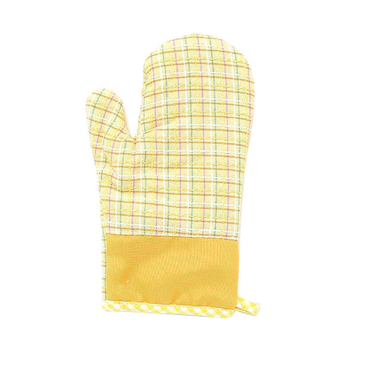 道徳の細い談話Xianheng1 電子レンジ手袋 手袋 電子レンジ 断熱手袋 耐熱手袋 キッチン用手袋 調理用手袋 キッチン手袋 耐熱ミトン 焼き付き防止手袋 断熱火傷防止 焼け止め 2個 イエロー