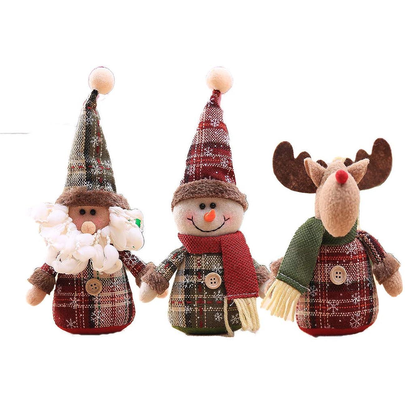 シマウマパトロール支給SIRIN クリスマス用 オーナメント クリスマスツリー飾り ぬいぐるみ クリスマス飾り 3D立体感 雪だるま サンタクロース ヘラジカ エルカ サンタクロースペンダント人形 吊り装飾用 クリスマス用品 おもちゃ クリスマスデコレーション オーナメント クリスマス雰囲気満載 3個セット 6個セット 壁掛け 玄関飾り インテリア (A3個セット)